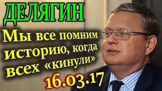 видео 2014 КАК БАНКИ ЗАРАБАТЫВАЮТ НА КУРСЕ ДОЛЛАРА В УКРАИНЕ!!!!!