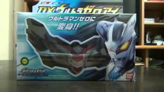 Review DX Zero Eye Ultraman Zero (Thai) HD