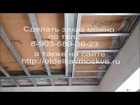 Потолок из гипсокартона с нишами для штор и трековых светильников