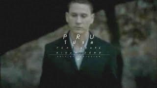 MV | Pru - โปรด Feat.อรอรีย์