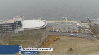 Строительство паркинга на одесском «Ланжероне» уничтожает экосистему прибрежной зоны(, 2014-11-15T16:58:58.000Z)