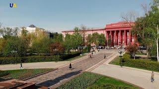 Київ, частина 3 | Міста і містечка