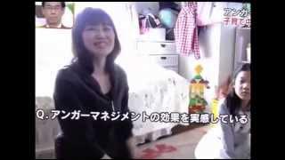 朝日放送報道番組「キャスト」から取材を受けました。 アンガーマネージ...