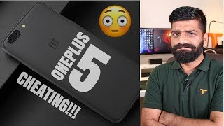 Oneplus 5 Cheating Benchmarks 😳 😳 😳 The Reality!!!!