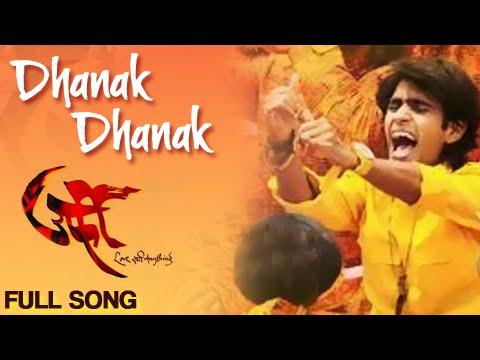Urfi | Dhanak Dhanak | Full Song | Prathamesh Parab | Mitali Mayekar | Latest Marathi Movie 2015