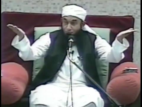Allah Ki Kursi - Maulana Tariq Jameel