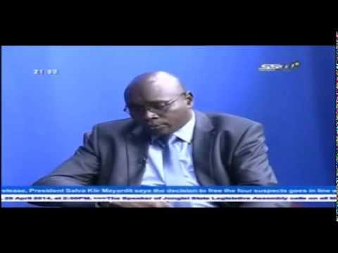 South Sudan - الامكانيات المهولة بدولة جنوب السودان