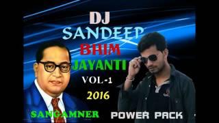 Bhim Raj ki beti kadak Roadshow song DJ Sandeep Sangamner