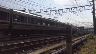 【7連貫通!!】JR西日本 207系未更新車 京都駅手前にて撮影
