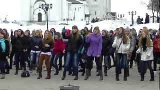 Флешмоб во Владимире 2012 (носа,носа...)