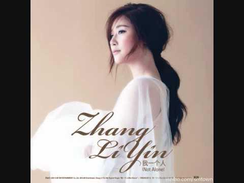 Zhang Liyin (張力尹/장리인) - 我一個人 (Not Alone)
