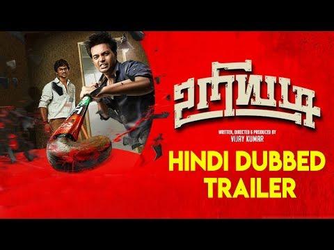 uriyadi-hindi-dubbed-official-trailer-|-vijay-kumar-|-mime-gopi-|-nalan-kumarasamy