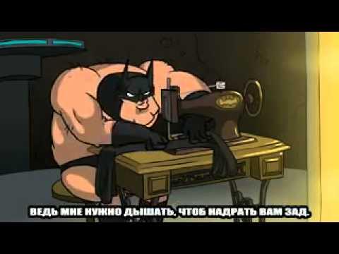 Batman is watching over that ass