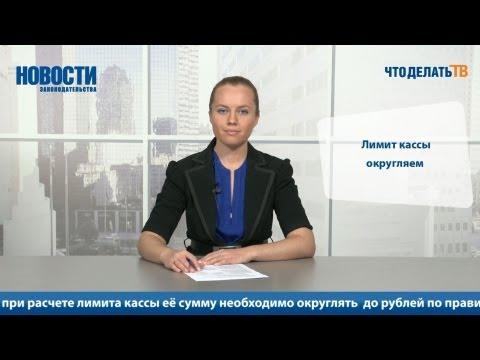 ПАО Плюс Банк - Интернет-банкинг