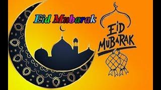 Eid Mubarak Whatsapp Status Wishes 5th june 2019 : Happy Eid Mubarak Messages and Quotes