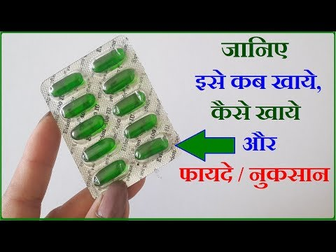 Evion 400: Vitamin E Capsules Uses, Side Effects of Taking Evion 400 In Hindi