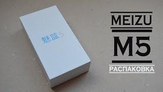 Meizu M5. BLACK. Самый ЧЁРНЫЙ и сексуальный бюджетник от Мейзу!