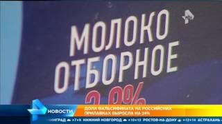 Российские производители стали чаще подделывать свою продукцию