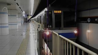 JR筑肥線直通列車(筑前前原行き)・始発駅の福岡空港駅を出発