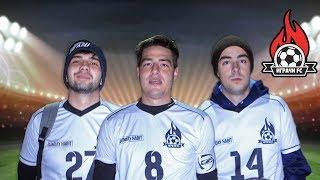 Играчи FC: Origins!