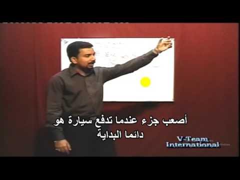 Keep it simple - Mr. Pathman Senathiraja (Arabic)