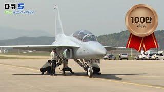 항공산업, 대한민국의 미래를 열다 / YTN 사이언스