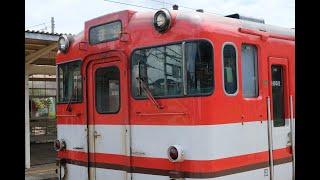 北海道&東日本パス国鉄汽車旅を求めその26キハ47車窓走行音 鶴岡、あつみ温泉