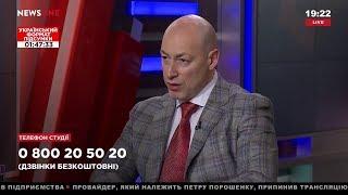 Гордон об отравлении Ющенко