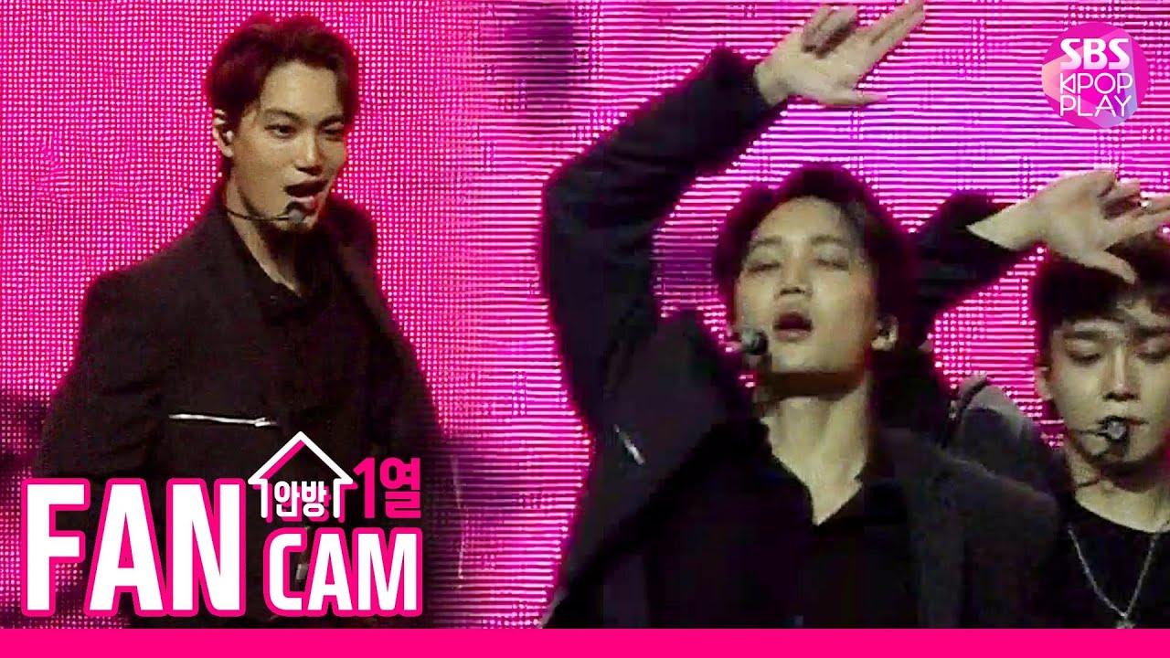[슈퍼콘서트 in HK 직캠] 엑소 카이 'LOVE SHOT' (EXO KAI FanCam)│@SBS SUPER CONCERT IN HONGKONG_2019.8.2 - YouTube