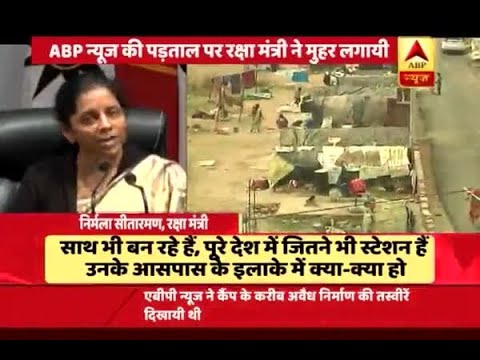 Jan Man: Defence Minister Nirmala Sitharaman approves ABP News' investigation on Sunjuwan