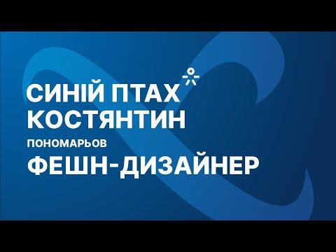 Медиагруппа Накипело: Харьковская театральная резиденция. Чем занимается костюмер? Интервью Накипело.