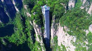 世界最高的户外电梯在中国!瞬间狂升300米,游客又爱又怕!