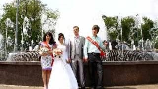 моя  Свадьба- 2010