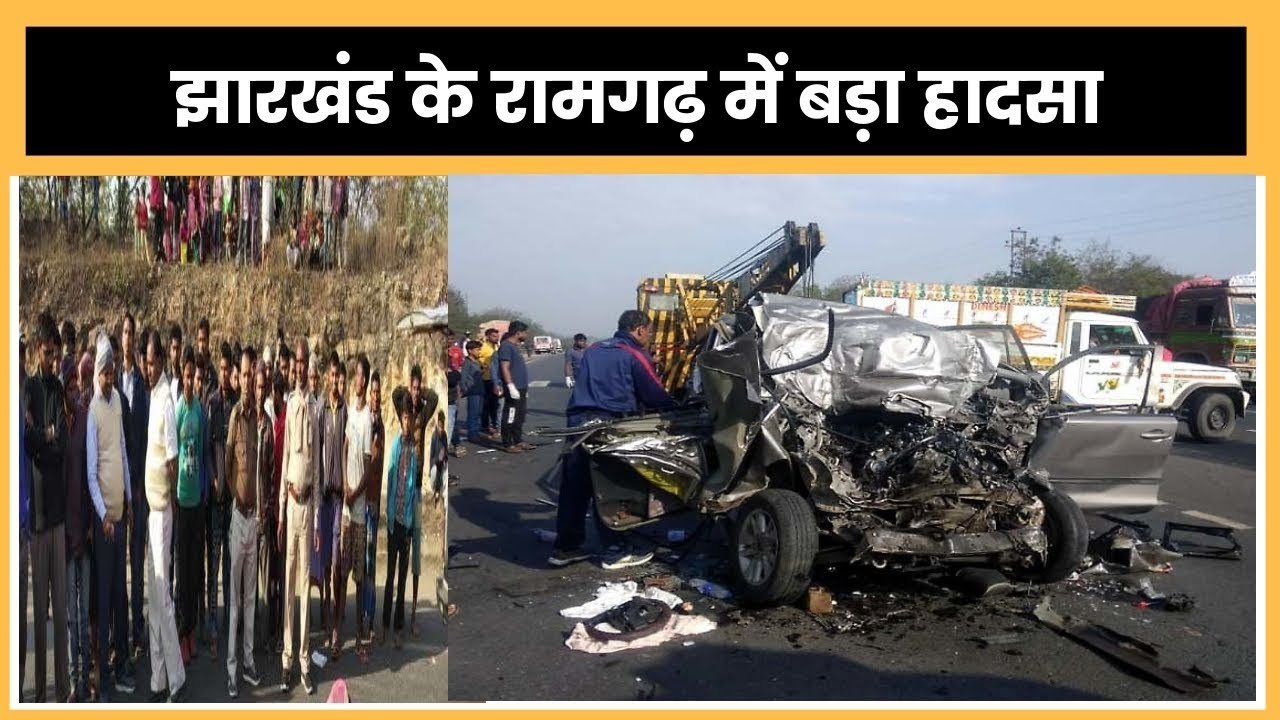 Road Accident in Ramgarh kujju