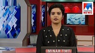 സന്ധ്യാ വാർത്ത | 6 P M News | News Anchor - Nisha Jeby | September 23, 2017  | Manorama News