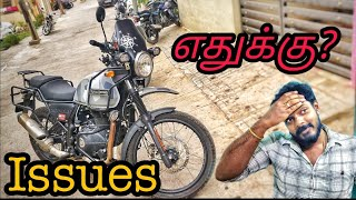 New Trips | Planning | Problems | Faced in My RE | Himalayan | Tamil Vlog | Rider Mugi