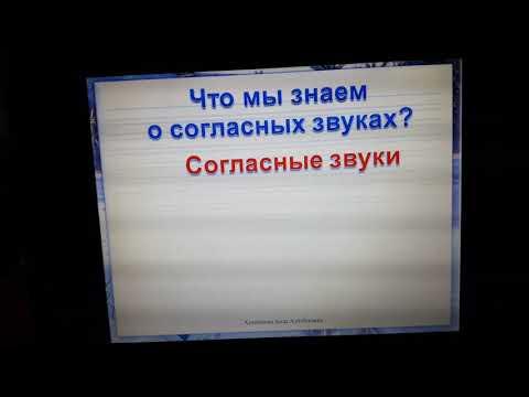 Русский язык . 2 апреля 2020 г.
