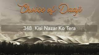 Best of Bhupinder and Asha Bhosle | Daaji's Choice | 348 Kisi Nazar Ko Tera | HearTunes |