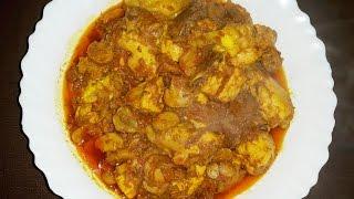 Yummy Chicken Mushroom dopeaja, Full bengali style    মজাদার চিকেন মাশরুম দোপেয়াজা