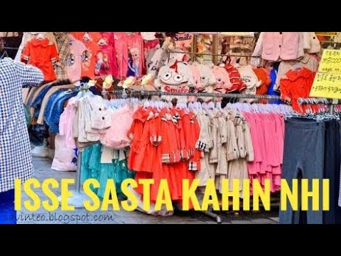 Wholesale Kids Cloth Market | Wholesale Market In Mumbai | Janta Market
