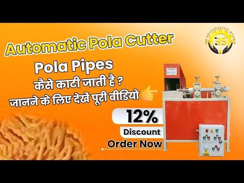 Corn puff Extruder & pola Paipe BS Engineering works (+91) 7060253225, 8077368902