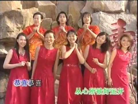 八大巨星 (8 Superstars) 2003 - 瑞狮祥龙庆华年+福禄寿三星齐贺岁 (马来西亚版)