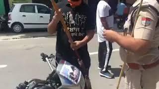 Sikh kom da sewak