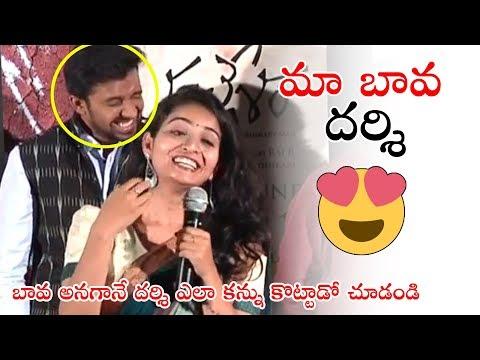 Heroine Ananya FUNNY Comments On Priyadarshi At Mallesham Movie Success Meet | Telugu Varthalu