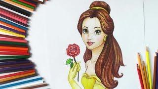 Уроки рисования. Как нарисовать принцессу Белль с мультфильма