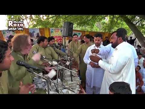 Shahanshahi Saa Be Qemti Hai By Arif Feroz Qawwal 13 Rajab 2018 in Jassoki Gujrat