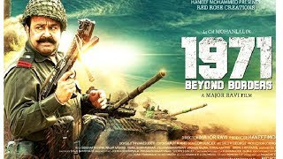 1971: Beyond Borders:malayalam new movie 2017:Mohanlal