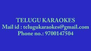 telugu karaoke yemito e vala rekkalochinatu......from andala rakshashi