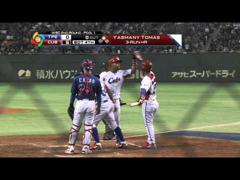 Cuba V Chinese Taipei (14-0) Baseball Highlights - World Baseball Classic Round 1 [08/03/2013]