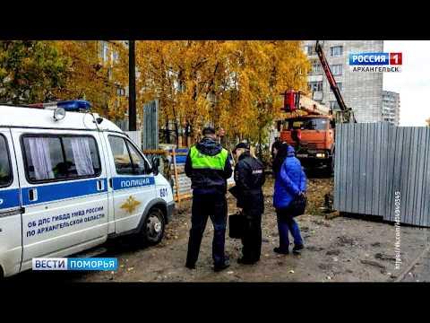 Стрельба открылась в центре Архангельска